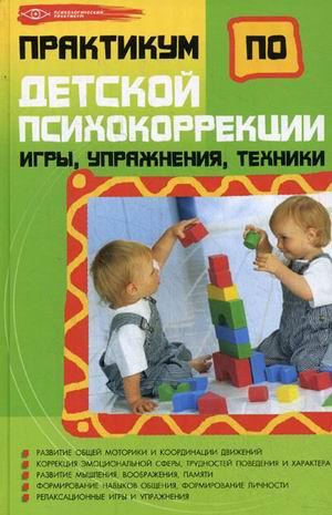 диетолог ковалев официальный сайт